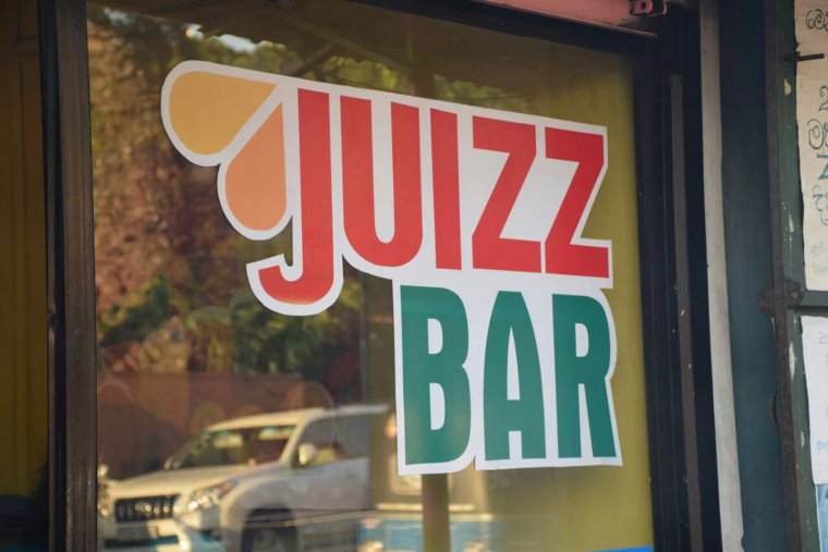 Juizz Bar