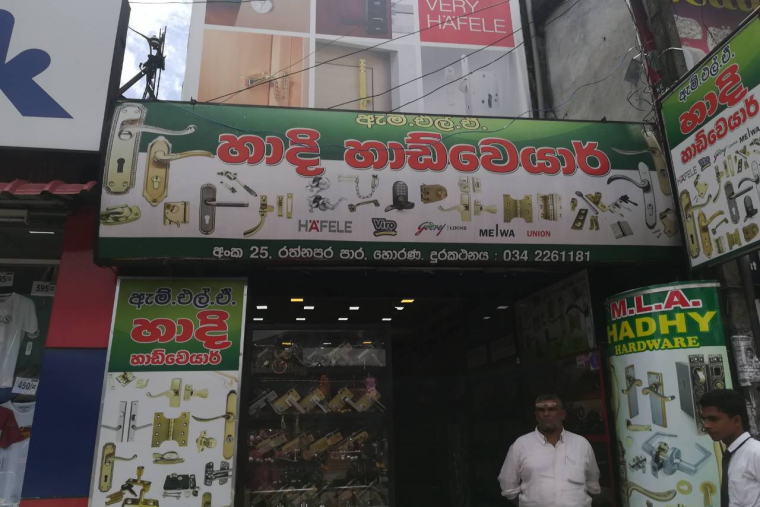M.L.A. Hadhy Hardware