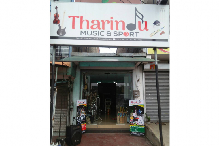 Tharindu Music & Sports