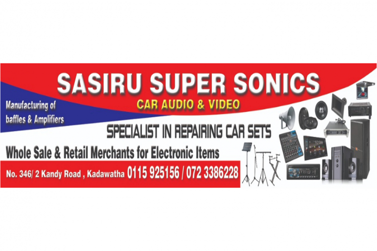 Sasiru Super Sonics Car Audio & Video