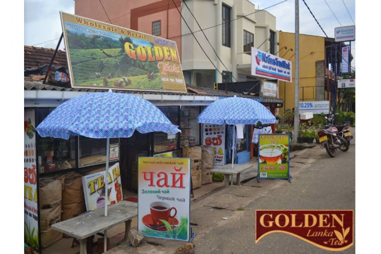 Golden Lanka Tea
