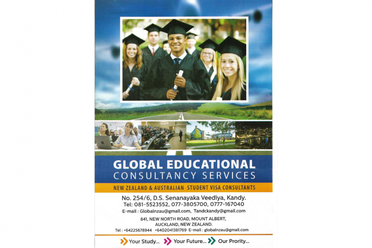 Global Educational Consultancy Services