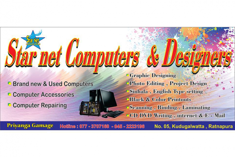 Star Net  Computers
