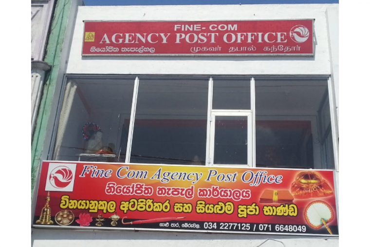 Fine Com Agency Post Office ( Siyaluma Atapirikara & Pooja Banda )