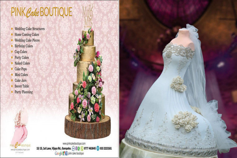 Pink Cake Boutique