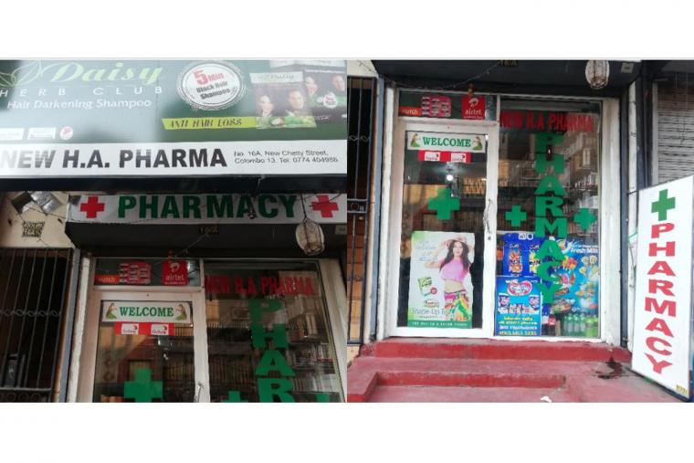 New H.A Pharma ( Pharmacy & Grocery)
