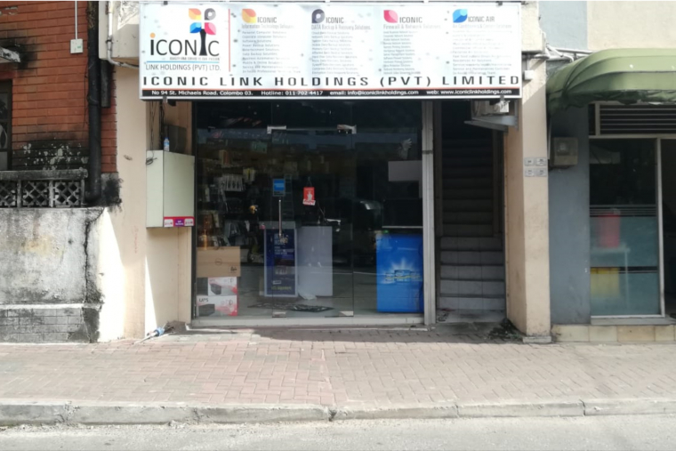 Iconic Link Holdings (Pvt) Ltd)