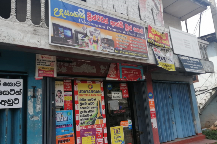 Udayangani Printers & Book Shop