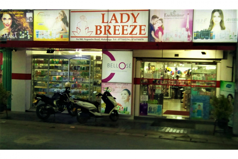 Lady Breeze