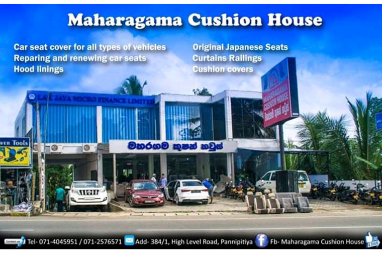 Maharagama Cushion House