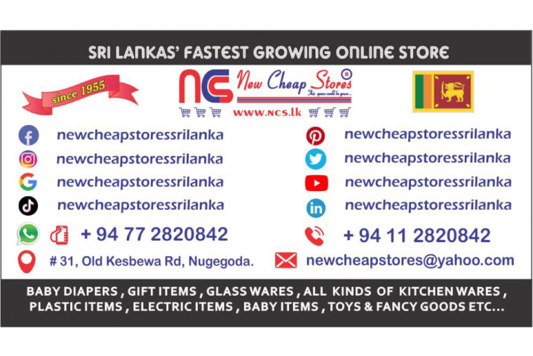 New Cheap Stores