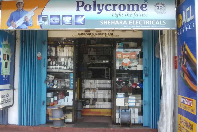 Shehara electricals