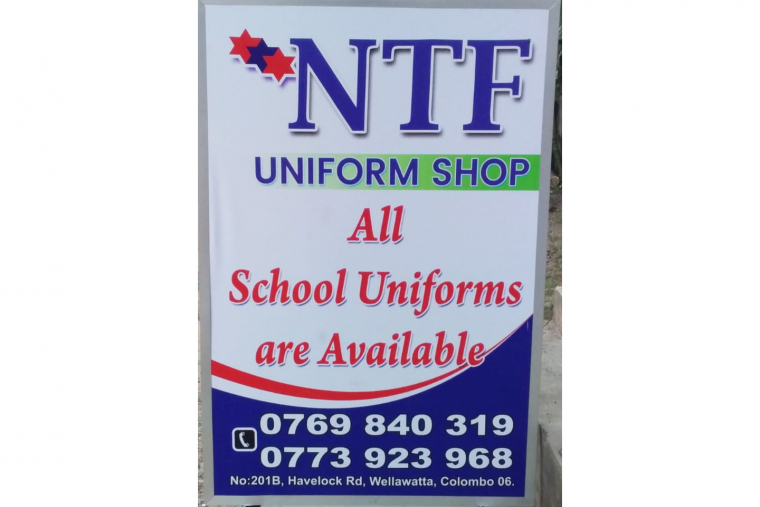 NTF UNIFORM SHOP